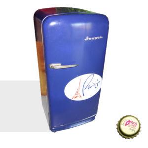 IMG 6408 300x300 - Frigorifero Vintage ZOPPAS